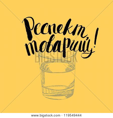 A vector illustrated lettering in Russian - Respect comrade - on the yellow background with a glass. Decorative card. Hand lettering.