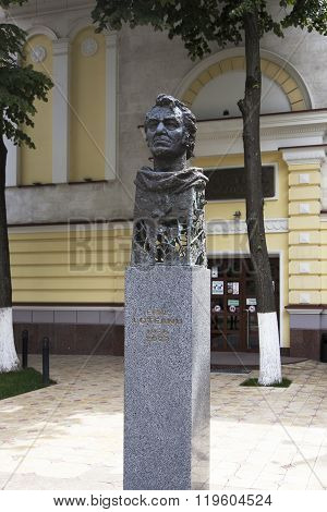 A monument to the film Director Emil Loteanu