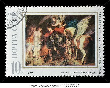 Soviet Union 1970