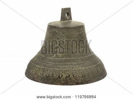 Bronze bell for horse harnesses made by Russian craftsmen nineteenth-twentieth centuries