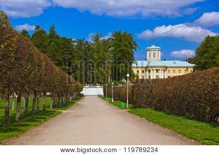 Museum-Estate Arkhangelskoye near Moscow - Russia