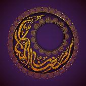 Beautiful floral greeting card with Urdu Islamic Calligraphy text Ramazan-ul-Mubarak (Happy Ramadan) in cresent moon shape for Holy Month of Muslim Community festival celebration. poster