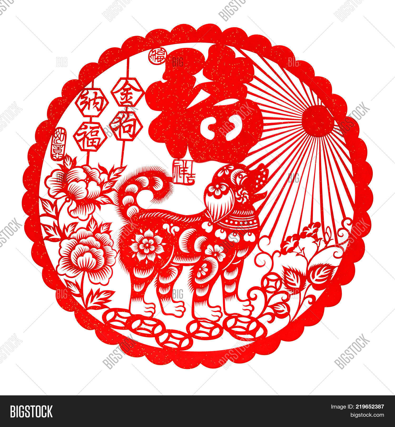 Red Flat Paper Cut On Image Photo Free Trial Bigstock