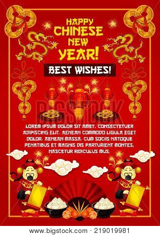 Happy Chinese New Year greeting card of golden decorations and traditional Chinese ornaments on red background. Vector dragon, red fan or paper lanterns and fireworks for China lunar new year holiday