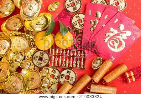 Chinese new year ornament--gold ingot,golden coin and golden abacus,Chinese calligraphy Translation:good bless for new year