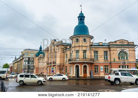 Russian - Asian Bank , Irkutsk Branch. Presently, It Is A Clinic #2. Irkutsk. Russia