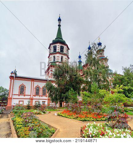 Church Of The Exaltation Of The Holy Cross Of The God. Irkutsk, Russia