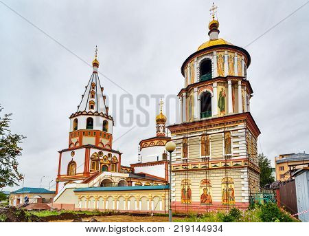 Epiphany Cathedral In Irkutsk. Russia
