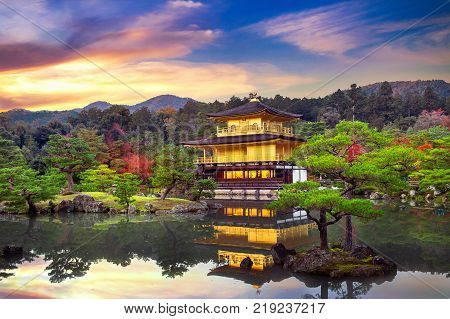 The Golden Pavilion. Kinkakuji Temple In Kyoto, Japan.