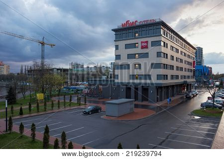 KALININGRAD, RUSSIA - APRIL 25, 2016: View of the international hotel Ibis in the center of Kaliningrad (former Konigsberg). Ibis is an hotel company with 1088 budget hotels in 65 countries.