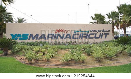 ABU DHABI, UNITED ARAB EMIRATES - APRIL 4th, 2014: The Yas Marina Formula 1 Grand Prix Circuit. Set amongst a Marina, with an innovative design. The circuit is designed by Hermann Tilke.