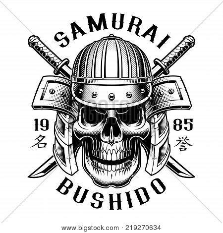 Samurai warrior vector. Text is on the separate layer. (version for white background)
