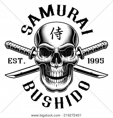 Samurai skull with katana. Text is on the separate layer. (VERSION FOR WHITE BACKGROUND)