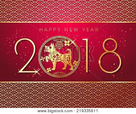 Happy New Year 2018 Chinese New Year Paper Cutting Year of Dog Vector stock Design template for your greetings card, flyers, invitation, posters, brochure, banners, calendar
