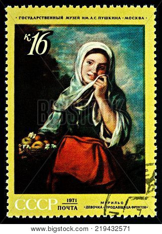 Moscow Russia - December 24 2017: A stamp printed in USSR (Russia) shows painting