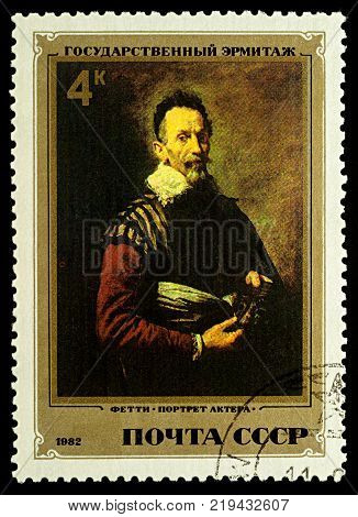 Moscow Russia - December 22 2017: A stamp printed in USSR (Russia) shows portrait of an actor by Domenico Fetti (1589-1623) series