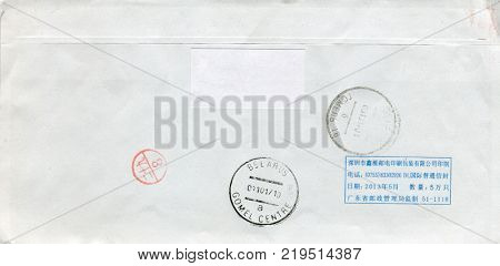 CHINA - CIRCA 2017: A revers side of the  envelope with Chinese postal stamp, circa 2017.