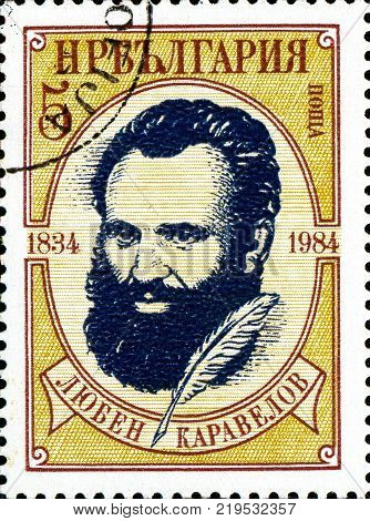 Ukraine - circa 2017: A postage stamp printed in Bulgaria shows drawing portrait Lyuben Karavelov. Series: 150th Anniversary of Ljuben Karawelov. Circa 1984.