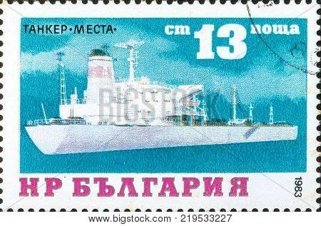 Ukraine - circa 2017: A postage stamp printed in Bulgaria shows drawing Tanker Mesta. Series: Ships. Circa 1984.