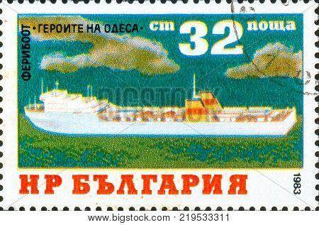 Ukraine - circa 2017: A postage stamp printed in Bulgaria shows drawing Ferry Heroes of Odessa. Series: Ships. Circa 1984.