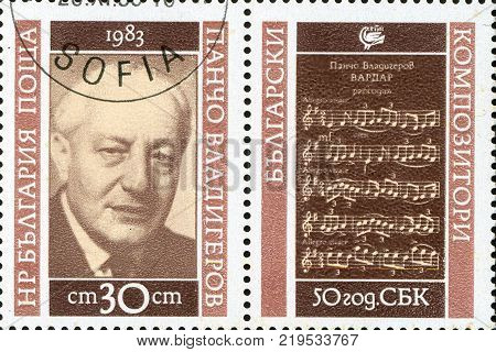 Ukraine - circa 2017: A postage stamp printed in Bulgaria shows drawing composer Pancho Wladigerov. Series: 50 Years Bulgarian Composers Union. Circa 1983.