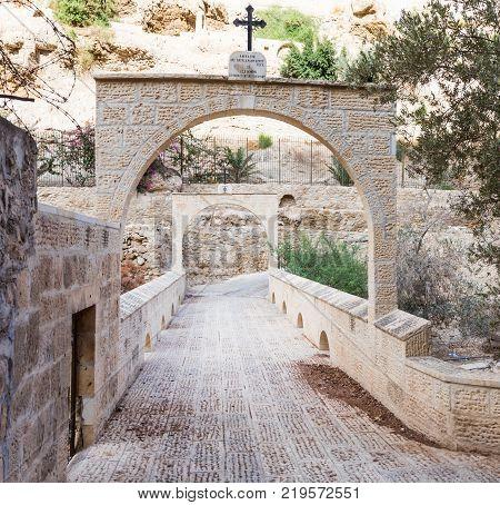 Near Mitzpe Yeriho Israel November 25 2017 : Gates - entrance to the monastery of St. George Hosevit (Mar Jaris) standing near Mitzpe Yeriho in Israel