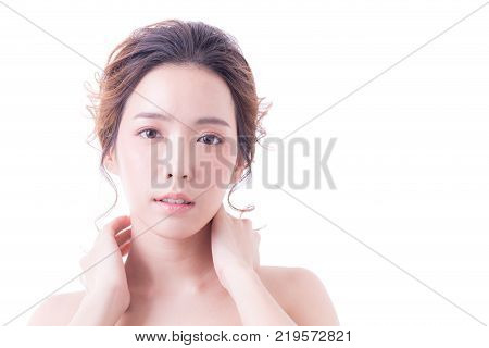 Beautiful Asian Woman Portrait. Beautiful Woman Looking To Camera. Korean Woman Touching Her Face. P