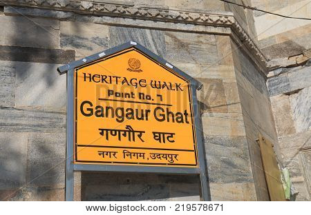 Udaipur India - October 15, 2017: Historical Gangaur Ghat Sign In Udaipur