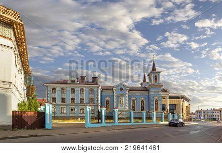 Roman Catholic parish church Exaltation of the Holy Cross. Kazan. Tatarstan. Russia