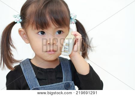Japanese Girl talking On The Phone (3 Years Old)