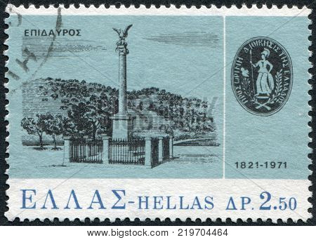 GREECE - CIRCA 1971: A stamp printed in Greece is dedicated to the 150th anniversary of a national uprising shows Memorial column provincial administrative seal of Epidaurus circa 1971