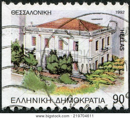 GREECE - CIRCA 1992: A stamp printed in Greece depicted Museum for the Macedonian Struggle (Thessaloniki) circa 1992
