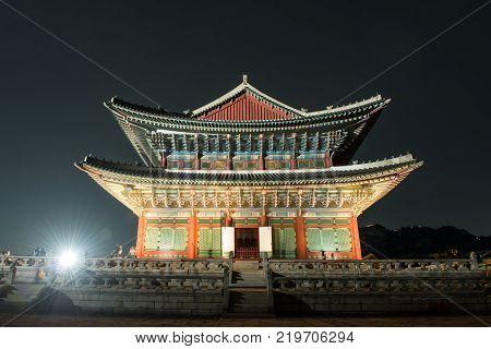 Seoul, South Korea - September 29, 2016 : Gyeongbokgung Gyeonghoeru In The Palace In Seoul At Night,