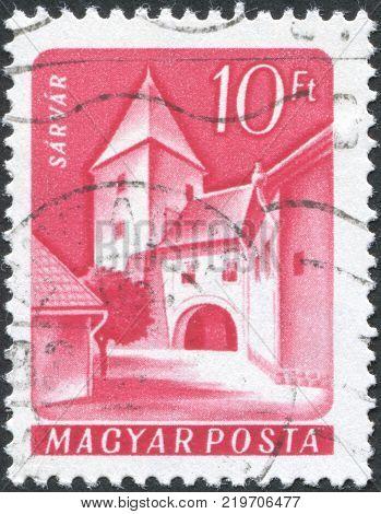 HUNGARY - CIRCA 1960: A stamp printed in Hungary depicts town Sarvar circa 1960