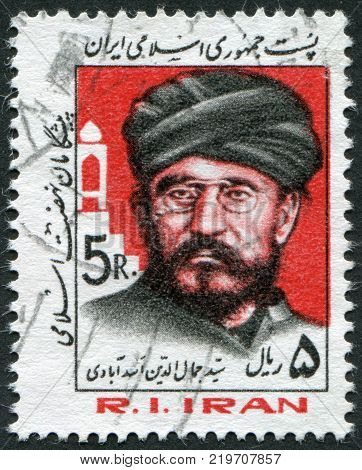 IRAN - CIRCA 1983: A stamp printed in the Iran depicted the Iranian figure Seyed Djamaleddin Assadabadi circa 1983