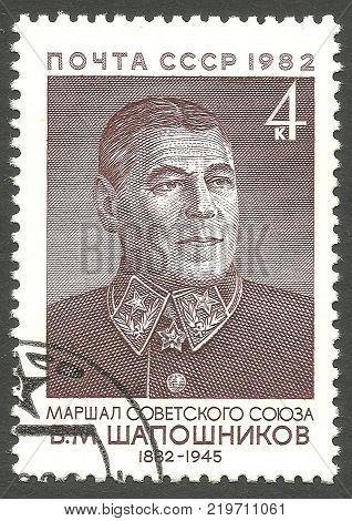 USSR - circa 1982: Stamp printed by USSR Color edition on Soviet Military Commanders Shows Birth Centenary of Marshal B.M. Shaposhnikov circa 1982