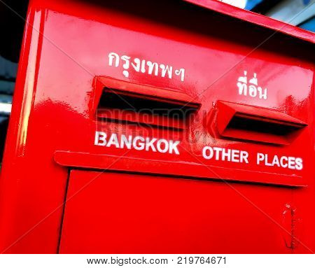 Postbox with Destination Texts in English and Thai