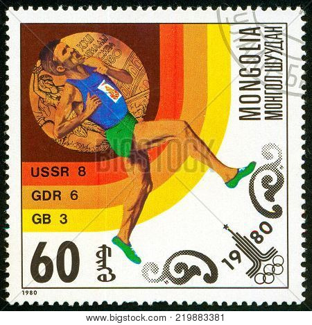 Ukraine - circa 2017: A postage stamp printed in Mongolia shows drawing Running. Series: Olympic gold medalists in 1980 Moscow. Circa 1980.