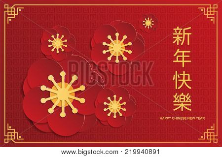 Chinese New Year Greeting Card With Cherry Blossom And Traditional Asian Patterns. Paper Art Styles.