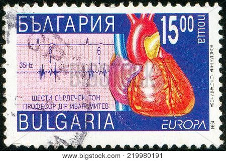 Ukraine - circa 2017: A postage stamp printed in Bulgaria shows drawing Heart Discoveries and inventions. Series: Europa C.E.P.T. 1994 - Discovery and Inventions. Circa 1994.