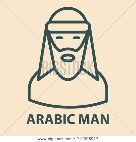 Arabic man in linear style. Arabic man avatar logo template. Vector illustration.