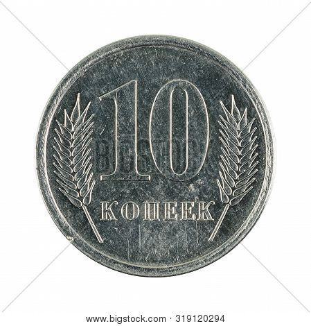 A Single 10 Transnistrian Kopecks Coin (2005) Obverse Isolated On White Background
