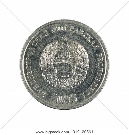 A Single 5 Transnistrian Kopecks Coin (2005) Reverse Isolated On White Background