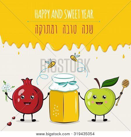 Rosh Hashanah Holiday Greeting Card Design With Funny Cartoon Kawaii Characters Representing Symbols