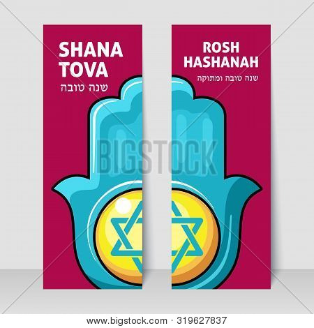 Hamsa Hand. Rosh Hashanah Icon. Shana Tova. Happy And Sweet New Year In Hebrew. Template For Postcar