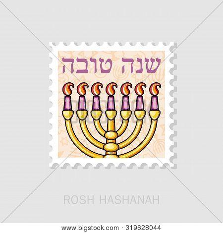 Menorah. Rosh Hashanah Stamp. Shana Tova. Happy And Sweet New Year In Hebrew