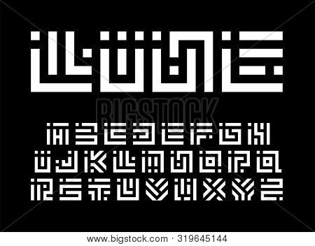 Dot And Dash Line Letters Set, Geometric Maze Symbols. Square Blocks Vector Latin Alphabet. Digital