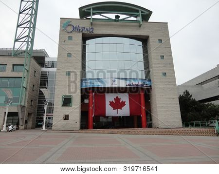 July 3, 2013, Ottawa, Canada, Ottawa City Hall Front Main Entrance With Giant Canada National Flag M