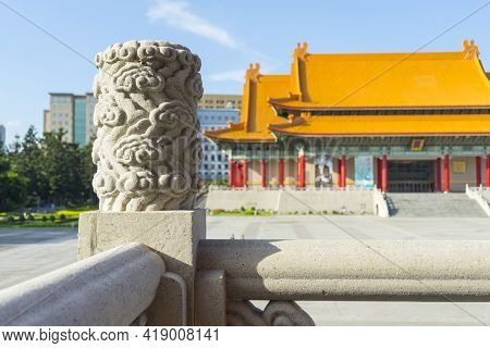 Day View Of National Concert Hall At Chiang Kai-shek Memorial Hall In Taipei,taiwan.