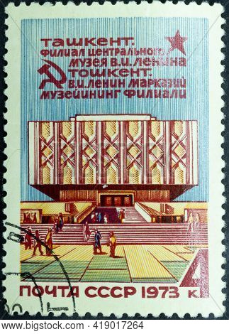 Ussr - Circa 1973: Postage Stamp 'museum Building' Printed In Ussr. Series: 'branch Of The Central L